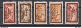 Turkey,Sandjak Alexandrette&Hatay,Syria,10/11/1938/,/5 Stamps MH.,So Rare. - 1934-39 Sandjak D'Alexandrette & Hatay