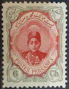 PERSIA IRAN 1911-1914 MH AHMAD SHAH QAJAR - Iran