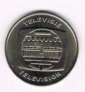 ) PENNING  50 JAAR TELEVISIE TELEVISION BELGIE - BELGIQUE  1953 - 2003 - Pièces écrasées (Elongated Coins)