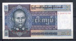 MYANMAR BURMA 5 KYATS NON DATE (1972) PICK 57 BILLET NEUF UNC - Myanmar