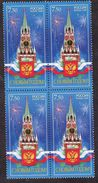 Russia 2008 Block Happy New Year Holiday Christmas Church Clock Kremlin Tower Falg Clocks Stamps MNH Mi 1526 SC 7120 - Clocks