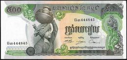 Cambogia/Cambodge/Cambodia: 500 Riels - Cambodia