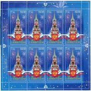 Russia 2008 S/S Happy New Year Holiday Christmas Church Clocks Kremlin Tower Celebrations Flags Stamps Mi 1526 SC 7120 - Clocks