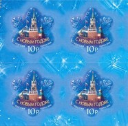 Russia 2009 Block Happy New Year Celebrations Moscow Kremlin Architecture Clocks Self-adhesive Stamps MNH SC 7190 - Clocks