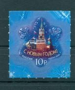 Russia 2009 - One Happy New Year Celebrations Moscow Kremlin Tower Celebratins Clocks Clock Stamp MNH Mi 1612 SC 7190 - Clocks