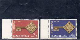 GRECE 1968 ** - Griechenland