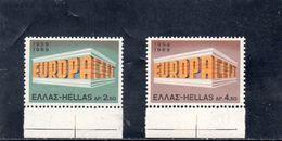 GRECE 1969 ** - Griechenland