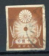 JAPON - DIVERS - N°Yt 182 Obli. - Giappone