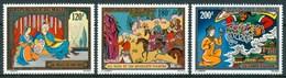 1971 Mali Fiabe Fables Tales Contes MNH** Pa22 - Mali (1959-...)