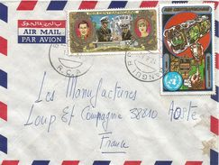 Centrafrique RCA CAR 1982 Bangui Priness Diana Charles Marriage Naval Training Space Conference Vienna Cover - Centraal-Afrikaanse Republiek