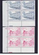 """1997 - QUARTINA """" SCUOLE D' ITALIA """" NUOVA MNH** VEDI++++ - 6. 1946-.. Republic"""