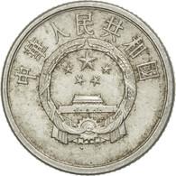 CHINA, PEOPLE'S REPUBLIC, Fen, 1985, TTB+, Aluminium, KM:1 - China
