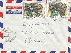 Centrafrique RCA CAR 1982 Bangui Marche KM5 Elephant Cover - Centraal-Afrikaanse Republiek