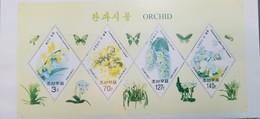 O) 2007 KOREA, ORCHIDS-ONCIDIUM-CYMBIDIUM-DENDROBIUM, BEES, BUTTERFLIES, SOUVENIR DIAMOND,PHASE COLOR PROOF, MNH - Korea (...-1945)