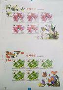 O) 2010 KOREA. PROOF IMPERFORATE, POLLINATION--ORNITOFILIA -DRAGON-FLY- BUTTERFLIES-BIRD, ORCHID -EXOTIC FLOWERS-CYMBIDI - Korea (...-1945)