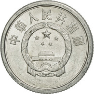 CHINA, PEOPLE'S REPUBLIC, Fen, 1982, SUP+, Aluminium, KM:1 - China