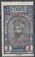 ETHIOPIA 1931 Ras Tafari Surcharged -  1m. On 2m. - Black & Blue  MH - Ethiopie