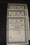 3X Société Métallurgique De Taganrog 150 Roubles 1913 - 1922 Manque Un Coupon - Russia