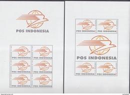 Indonesia - Indonesie New Issue 06-06-2017 PRISMA 2017 (Vellen Logo POS INDONESIA)  ZBL 3432B - Indonesia