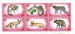 1999 Oman Wildlife Cats Leopard Fox Hyena   Block Of 6   MNH - Oman
