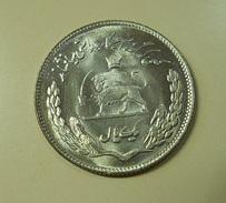 Iran 1 Rial 1972 - Iran