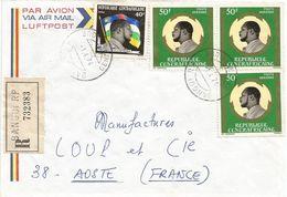 Centrafrique RCA CAR 1974 Bangui President Bokassa Registered Cover - Centraal-Afrikaanse Republiek