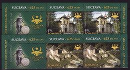 Romania, 2013, 625 Years Of The City Of Suceava 4 Stamps With Labels - 1948-.... Repúblicas