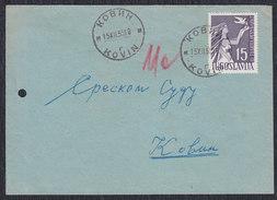 Yugoslavia 1955 The Republic - 10th Anniversary, Letter, Kovin, Loco - 1945-1992 Socialist Federal Republic Of Yugoslavia