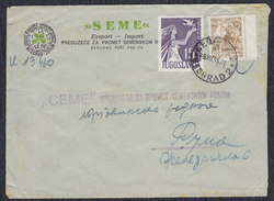 Yugoslavia 1955 The Republic - 10th Anniversary, Letter Sent From Beograd To Ruma - 1945-1992 Socialist Federal Republic Of Yugoslavia