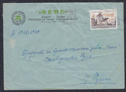 Yugoslavia 1956 Philatelic Exhibition, Letter Sent From Beograd To Ruma - 1945-1992 Socialist Federal Republic Of Yugoslavia