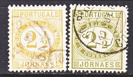 PORTUGAL   P 1, P1a  (o)  NEWSPAPER - Used Stamps
