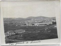 Photo Originale Grèce 12 X 9 Guerre 14-18 Militaria Monastir Bitola - Guerre, Militaire