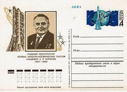 UdSSR CCCP Sowjetunion - Sergei Pawlowitsch Koroljow - Sowjetischer Raketen-Konstrukteur Und Weltraumpionier - Briefe U. Dokumente