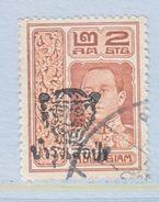 SIAM  B 12  (o) - Siam