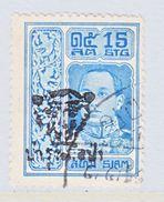 SIAM  B 14  (o) - Siam