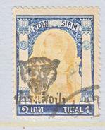SIAM  B 15  (o) - Siam