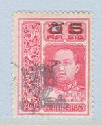SIAM  B 16  (o) - Siam