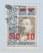 SIAM  B 17  (o) - Siam