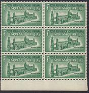 ITALIA - ITALY - Repubblica Sociale - 1944 - Lotto 6 Valori Unificato E23, Nuovi MNH, Uniti. - 4. 1944-45 Repubblica Sociale