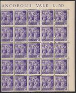 ITALIA - ITALY - Repubblica Sociale - 1944/1945 - Lotto 25 Valori Unificato 507, Nuovi MNH, Uniti. - 4. 1944-45 Social Republic