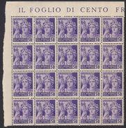 ITALIA - ITALY - Repubblica Sociale - 1944/1945 - Lotto 20 Valori Unificato 507, Nuovi MNH, Uniti. - 4. 1944-45 Social Republic