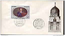 5268 Syria ,  Fdc  1996  Guillermo Marconi,   Guglielmo Marconi Centanary Of Radio Inventor - Otros