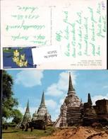 552131,Thailand Middle Thailand Ayudhya Pagodas Wat Sri Sanphet - Thaïland