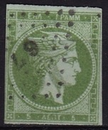 GREECE 1872-76 Large Hermes Head Meshed Paper Issue 5 L Emerald Vl. 53 D - Gebruikt