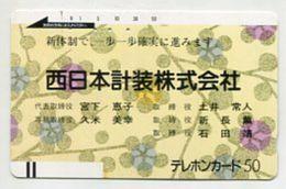 TK 26460 JAPAN - 110-3 Bar-code - Japan