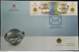 Sultanate Of Oman 2016 FDC - Arab Postal Day - Joint Issue Between Teh Arab Countries - Oman