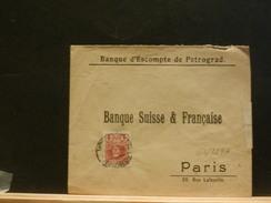 65/329A   LETTER TO PARIS 1915  CENSOR - 1857-1916 Keizerrijk