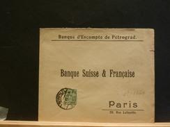 65/330A   LETTER TO PARIS 1915  CENSOR - 1857-1916 Keizerrijk