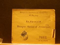65/332AA   LETTER TO PARIS 1915  CENSOR - 1857-1916 Keizerrijk