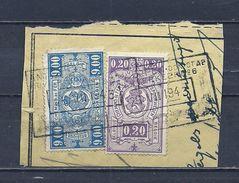 Fragment Met Stempel ANTWERPEN DOK.STAP RIVIERVERKEER N°6 - 1923-1941